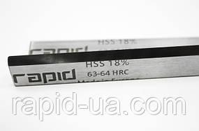 Строгальный фуговальный нож HSS 18% 40*25*3 (40х25х3)