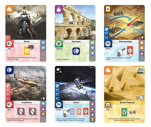 Настольная игра Цивилизация. От начала времен (Guns & Steel), фото 2