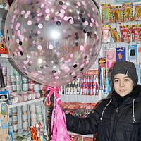 Шар-гигант прозрачный 27 дюймов с конфетти и трассел кисточками на День рождения