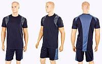 Футбольная форма Punch (PL, р-р M-XXL, черный-серый, шорты черный), фото 1