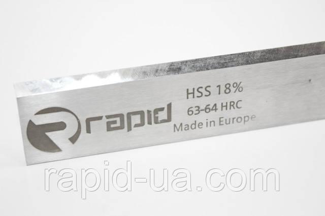 строгальный нож hss 18 %