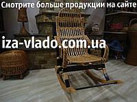 """Кресло-качалка плетеная из лозы """"Разборная 4"""""""