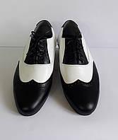 Туфли мужские сценические чёрно-белые на шнурках