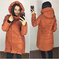 Супер модная демисезонная женская куртка