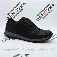 Мужские туфли городской комфорт