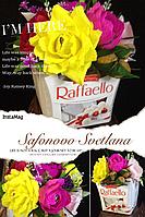 """Подарок из конфет """"Raffaello"""""""