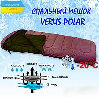 Зимний спальный мешок Verus Polar Marsala до - 20°C (утепленный)