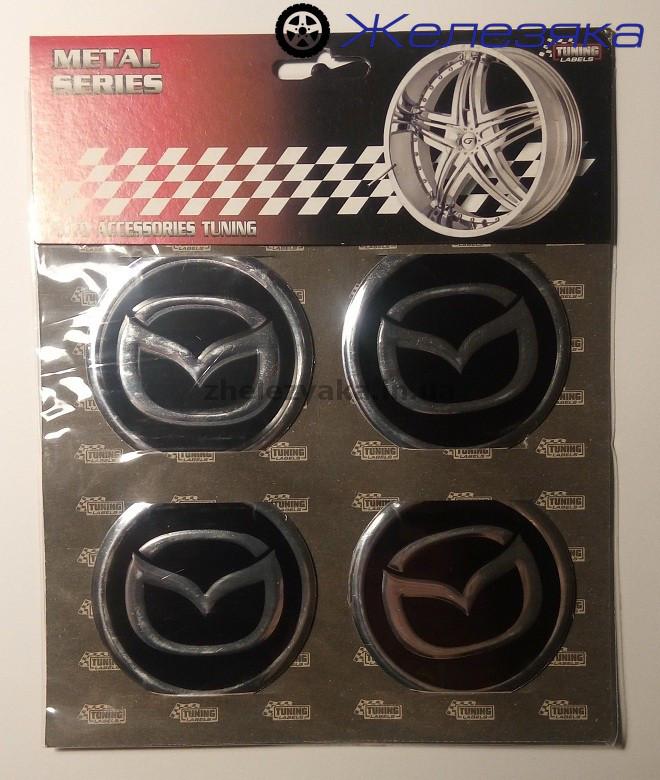 Наклейки на колпаки Mazda (60 мм)