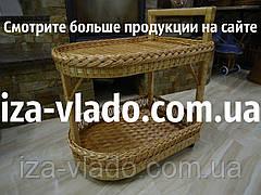 Стол плетеный мини-бар (сервировочный) на колесах из лозы (Иза)