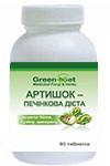 Холецистит лікування травами Артишок печінкова дієта таб.90-при гепатиті, жовчогінні засоби при застої жовчі