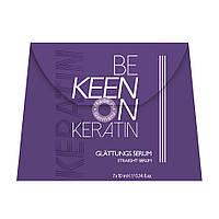 Сыворотка для выпрямления волос Keen keratin, 7*10 мл.