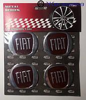 Наклейки на колпаки Fiat (60 мм)