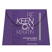 Сыворотка для усталых волос Keen keratin, 7*10 мл.