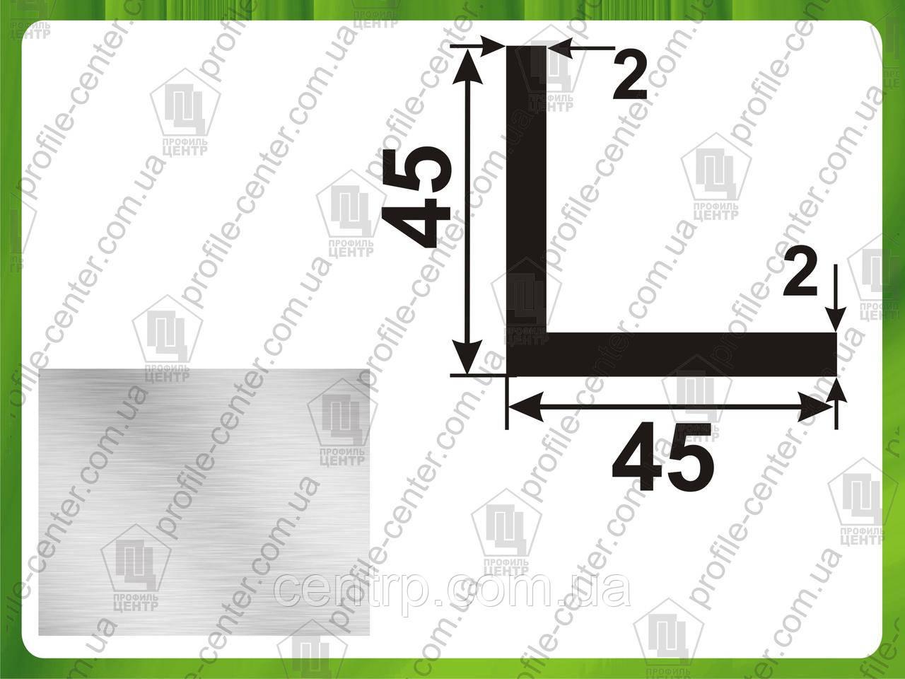 Уголок алюминиевый равнополочный (равносторонний) 45*45*2 без покрытия.