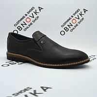 Мужские кожаные туфли без шнурков
