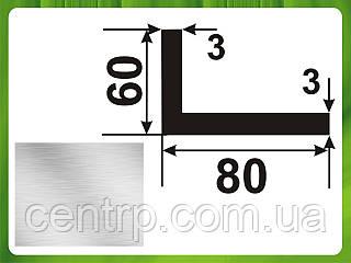 80*60*3. Уголок алюминиевый разносторонний. Без покрытия.