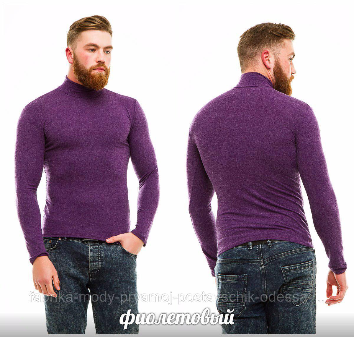Гольф мужской кашемировый теплый фиолет