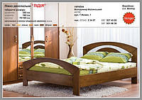 Двуспальная кровать «Лидия»