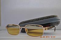 Антифара очки для водителей