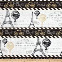 """Ткань для пэчворка и рукоделия американский хлопок """"Париж и воздушные шары, бордюр"""" - 50*55 см"""