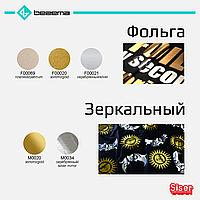 Рисунки для бизнеса на комбинезоны Череп [7 размеров в ассортименте] (Тип материала Зеркальный)