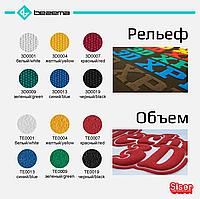 Рисунки для бизнеса на комбинезоны Череп [7 размеров в ассортименте] (Тип материала Рельеф)