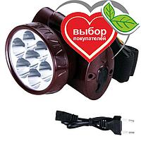 Фонарь аккумуляторный налобный Luxury 1858 LED