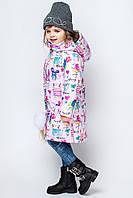 Демисезонная курточка на девочку VKD-1