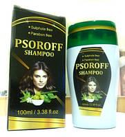 Натуральный аюрведический шампунь Псорофф (Psoroff Shampoo) Индия, фото 1