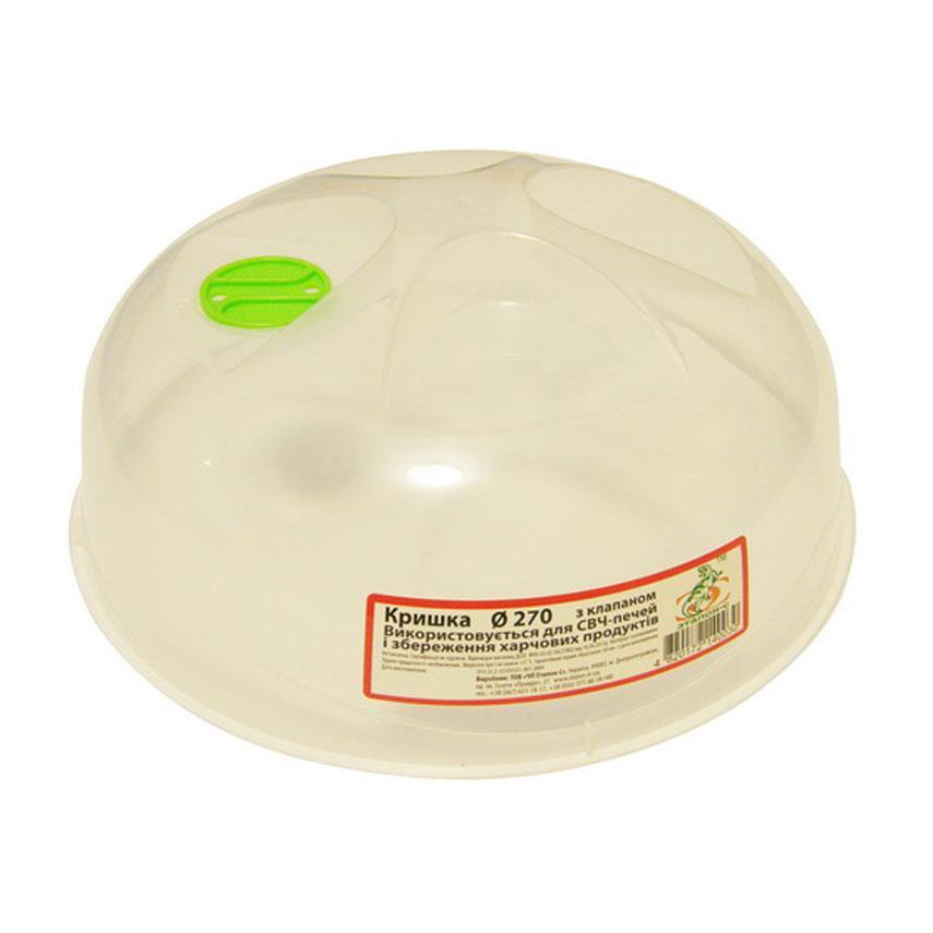 Крышка с клапаном  для СВЧ  270