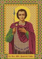 Св. Вмч. Дмитрий (Димитрий) Солунский Мироточивый