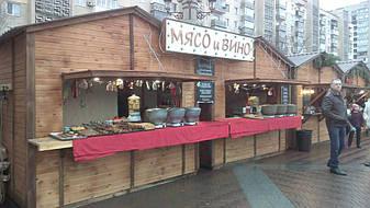 Торговые киоски, тик называемые МАФы (малая архитектурная форма торговая) или модульные сооружения, в Украине в последние годы очень популярны для организации и проведения различных  ярмарок, торговых и праздничных мероприятий, фестивалей.