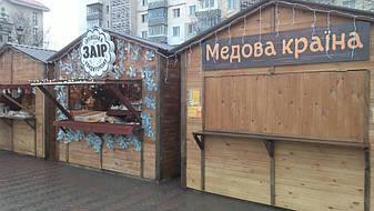 Деревянный торговый киоск предназначен для розничной торговли на различных ярмарках, в том числе очень популярен на новогодних и рождественских.