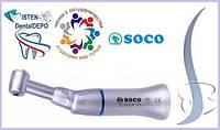 Угловой наконечник SOCO SCHD06-CA: кнопочная фиксация.