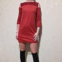 Замшевое платье Марсала с открытыми плечами #1