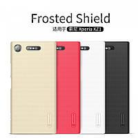 Чехол Nillkin Frosted для Sony Xperia XZ1 / XZ1 Dual ( выбор цвета) (+пленка)