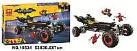 """Конструктор Bela Batman 10634 """"Бэтмобиль"""" (аналог Lego The Batman Movie 70905) 610 деталей, фото 1"""