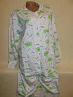 Пижама женская № 611