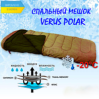 Зимний спальный мешок Verus Polar Green до - 20°C (утепленный)