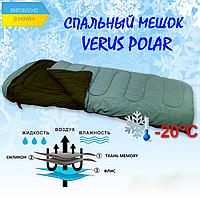 Зимний спальный мешок Verus Polar Хаки до - 20°C (утепленный)