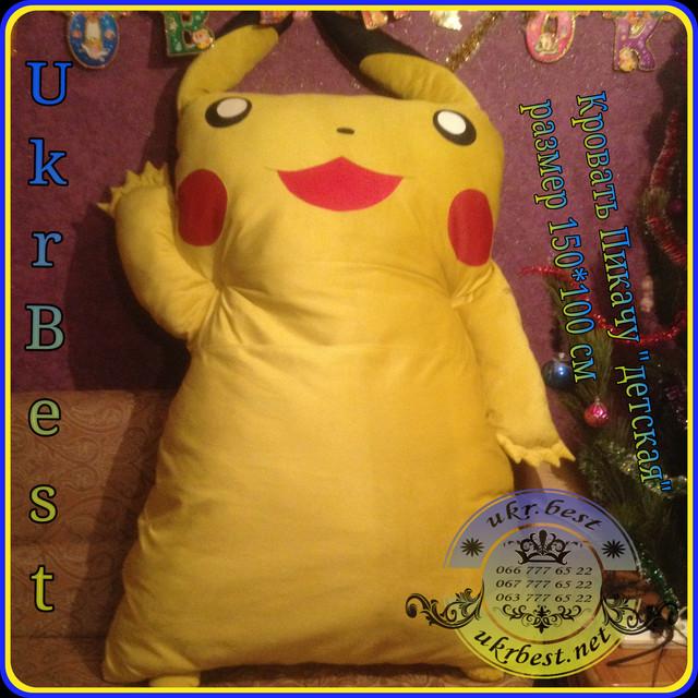 Подарок на праздник для деток, который запомнится на всю жизнь: кровать Пикачу!