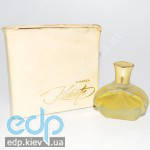 Dzintars Kokete - духи (парфюм) - 15 ml (Vintage коробка повреждена). Оригинал!