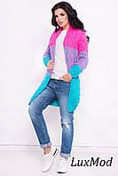 Вязаный женский кардиган Лало меланж трехцветный малина + бирюза, фото 1