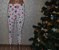 Теплі домашні штани, фліс! стан +! б/у піжамні