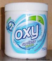 Пятновыводитель для белых  тканей OXY spotless white 750 g