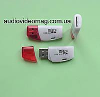 Картридер для карт  памяти microSD / М2