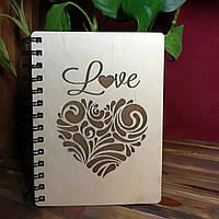 """Блокнот с деревянной обложкой и гравировкой """"LOVE"""""""