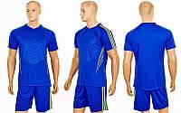 Футбольная форма подростковая Glow  (PL, р-р 120-150см, синий-салатовый, шорты синие), фото 1