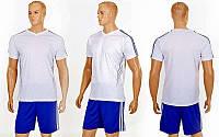 Футбольная форма подростковая Glow (PL, р-р 120-150см, белый-синий, шорты синие), фото 1
