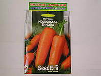 Семена Морковь Московская Зимняя 20 граммов  SeedEra